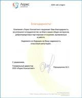Изображение - Регистрация индивидуального предпринимателя (ип) в челябинске lores_s