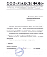 Изображение - Регистрация индивидуального предпринимателя (ип) в челябинске maksi_s