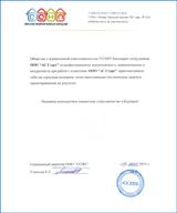Изображение - Регистрация индивидуального предпринимателя (ип) в челябинске ssnp_s